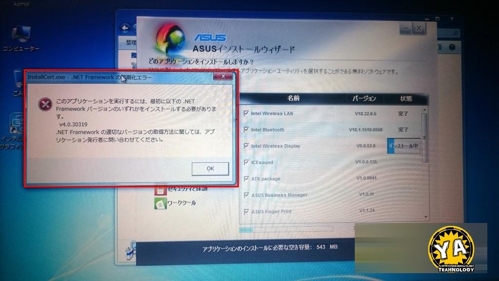 DSC_6940