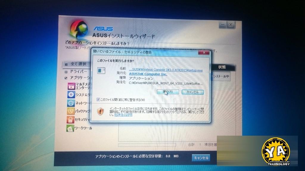 DSC_6941